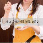 話題の(逃げ恥のガッキー、恋ダンスで人気)みくり飯、お弁当、作りおき、料理レシピが人気。