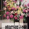 お花ギフト、ネット注文が便利です。