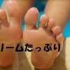 冬の手足の荒れをケアして乾燥時期を乗り切る「あさイチ」術