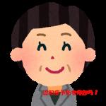 NHK認知症予防と水の関係、京都ではアルツハイマー国際会議が開催されました|磁気活水について