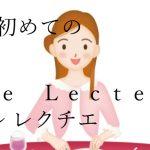 ルレクチェとラフランスと比べてどうかというと!?|阪急電車梅田駅構内の新潟展でルレクチェ を買ってきました。