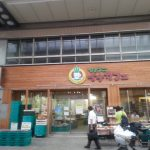イナカフェでランチしてきました|神戸、元町商店街のイナカフェのヘルシーレストラン