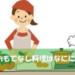 夏のおもてなし、うなぎ寿司、豚の角煮をメインにしました